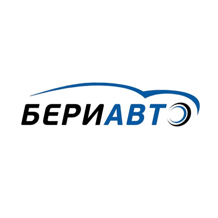 """Перенос работы компании """"БериАвто"""" с AmoCrm в Битрикс24: CRM, телефония, ОЛ, интеграции"""