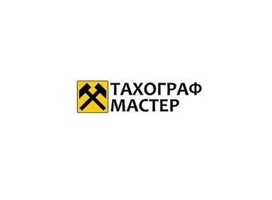 ООО Тахограф Мастер
