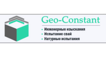 Портал компании ГеоКонстант