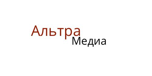 Altramedia - рекламное агентство