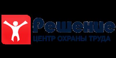 """Внедрение Битрикс24 в центр охраны труда """"Решение"""""""