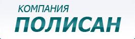Корпоративный портал ООО «ПП «Полисан»