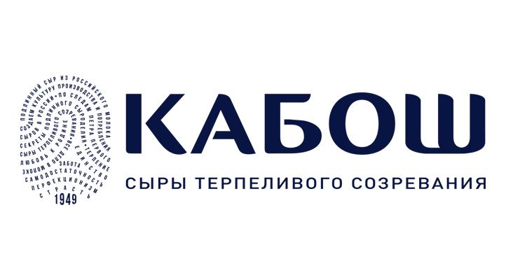 Внедрение корп.портала в компании КАБОШ