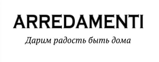 Арредаменти