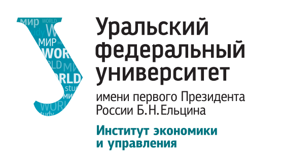 Портал для института экономики и управления УрФУ