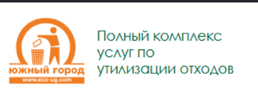 "ООО ""ЮГ"""