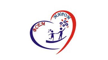 """Центр помощи детям и их родителям """"ВСЕМ МИРОМ"""""""