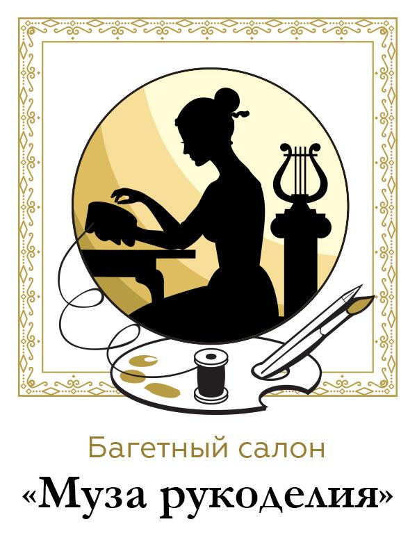 "Багетный Салон ""Мирабель"""