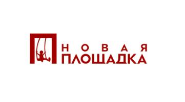 Работы по настройке телефонии Ростелеком «Новая площадка»