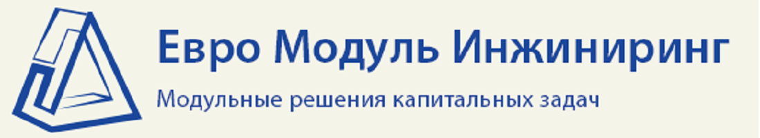"""Портал для инженерно-монтажной компании """"Евро Модуль Инжиниринг"""""""