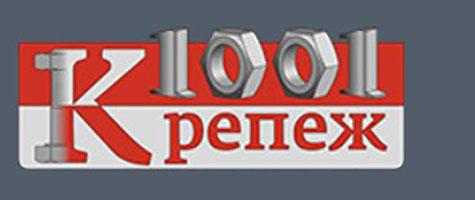 Разработка корпоративного портала для 1001 крепеж