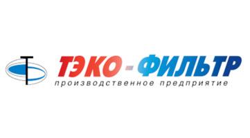 Автоматизация продаж производственной компании ТЭКО-ФИЛЬТР