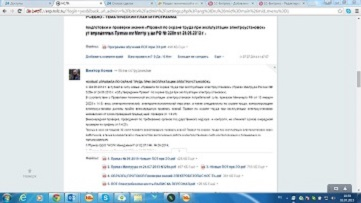 Корпоративный портал 1С.Битрикс