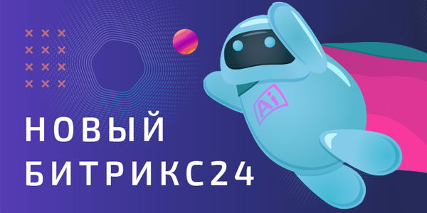 http://www.1c-bitrix.ru/upload/iblock/859/600300.png