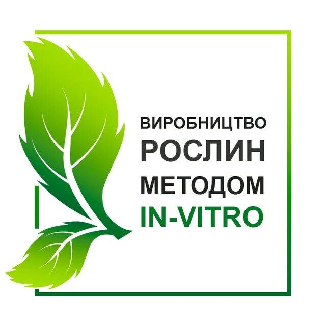 Павловния.UA In-Vitro