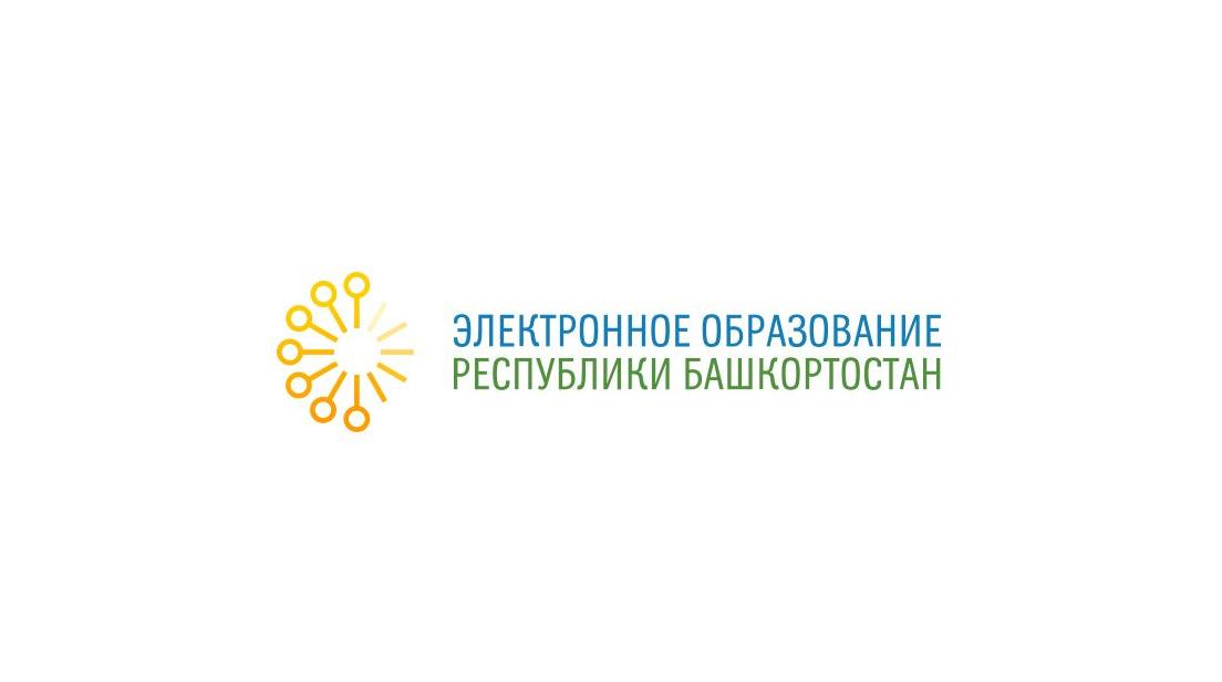 Автоматизированая ситсема обучения Республики Башкортостан