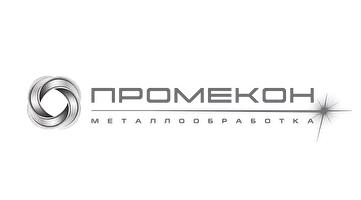 Работы по настройке портала ООО «ПМК»