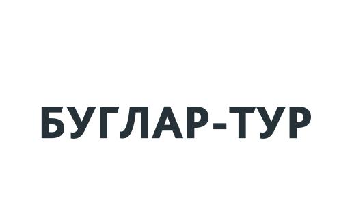Портал компании Булгар-Тур