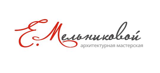 Архитектурная мастерская Мельниковой