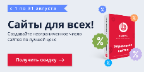http://www.1c-bitrix.ru/upload/iblock/8b3/600x300 (10) - копия.png