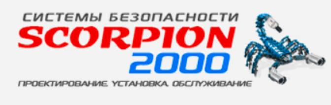 SCORPION-2000