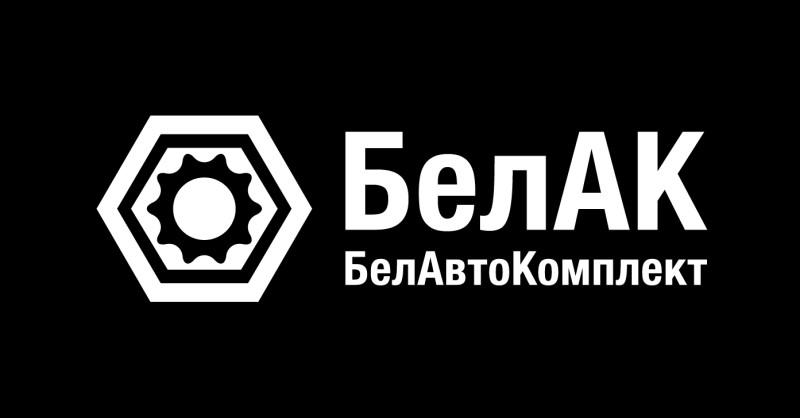 БелАК-Рус. Тренинго-консалтинговое внедрение Битрикс24