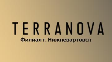 Работы по настройке портала «Любченко Оксана Витальевна(ИП)»