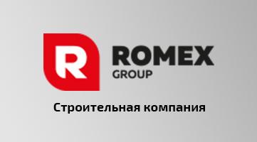 Настройка CRM и Бизнес-процессов «Ромекс Групп»