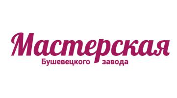 Внедрение CRM ООО «ТверскаяСказка»