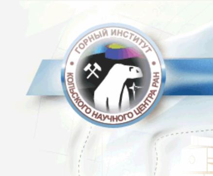 Внедрение облачного Б24 в ГоИ КНЦ РАН. Обучение сотрудников.