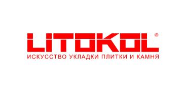 Внедрение портала для компании Litokol