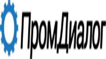 ООО «Промдиалог»