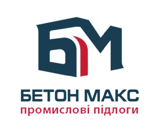 Бетон Макс