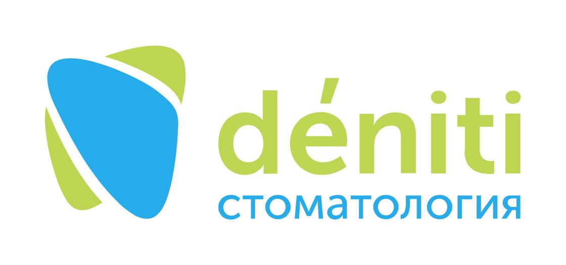 Стоматология Deniti