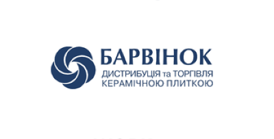 Торговая компания Барвинок