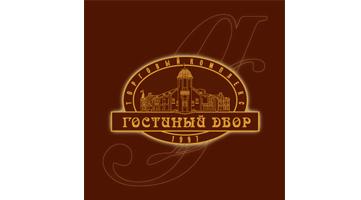 """Внедрение Битрикс24 в торговом комплексе """"Гостиный двор"""" г.Челябинск"""