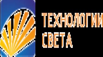 """Компания """"Технологии света"""""""