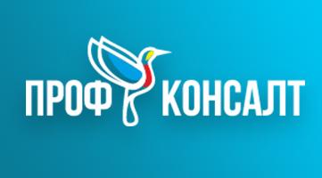 Работы по настройке телефонии через SIP-коннектор ООО«Профконсалт»