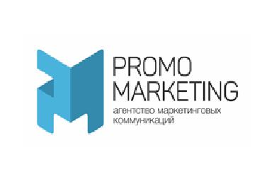 Промо-маркетинг