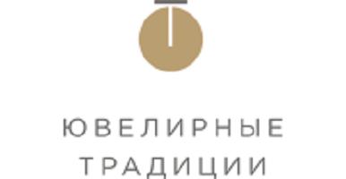 """ООО """"ЮТЛАЙН"""""""