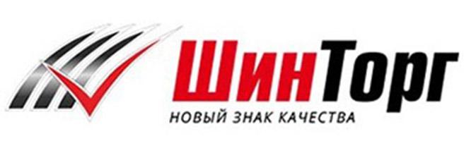 "Портал для шинного центра ""Шинторг"""