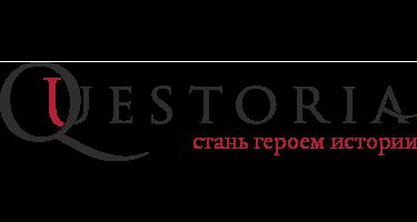 """Внедрение CRM и БП в агентстве игр """"Квестория"""""""