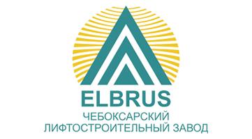 Чебоксарский лифтостроительный завод «ELBrus»