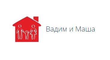 """Семейное агентство недвижимости """"Вадим и Маша"""" в г.Глазов"""