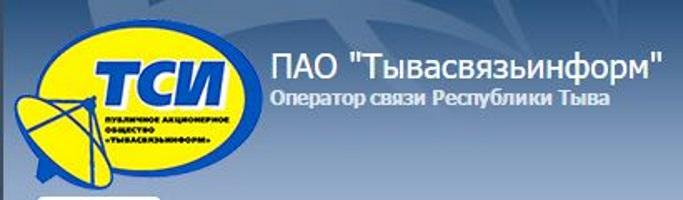 корпоративный портал для ИП Руденко