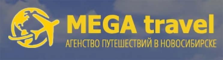 Мегатревел