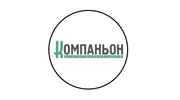 Работы по настройке портала ООО «Компаньон»