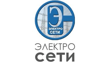 "ТОВ ""Электросети"""