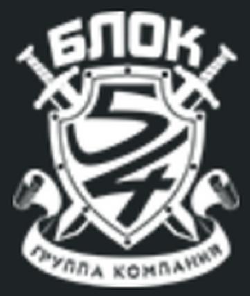 Внедрение CRM для охранного предприятия Казачья Дружина