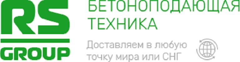 ООО «РС ГРУПП»/ООО«РМ-ГРУПП»
